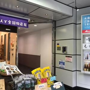 ジェノベーゼ風大葉ソース(大分田中醤油店)