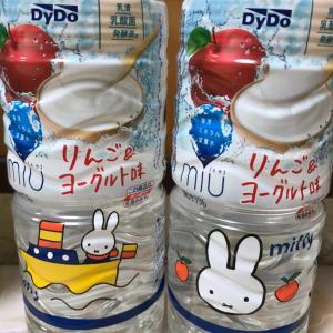 リラックマの炭酸水とミッフィーMIU