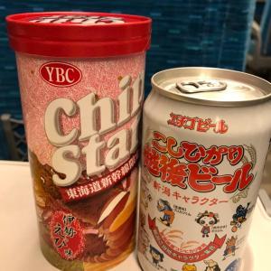 YBCチップスター伊勢エビ味&コシヒカリ越後ビール