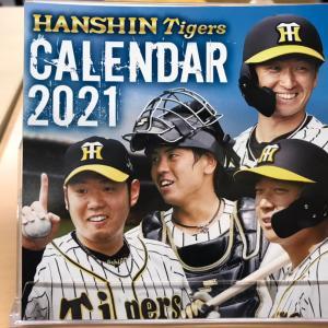 阪神タイガース卓上カレンダー