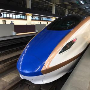 北陸新幹線→えちごトキめき鉄道→北越急行ほくほく線→上越線