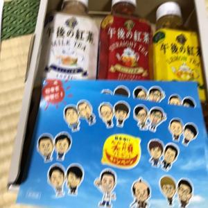 「日本中を笑顔プレゼントキャンペーン」よしもとスペシャルライブお詫びの品(キリンビバレッジ)