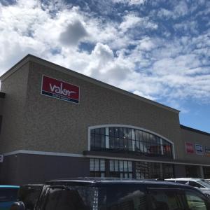 岐阜のスーパーマーケット・バローvalorが大阪にあったとは!!