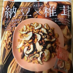 納豆×椎茸・だし醤油味(MDホールディングス)