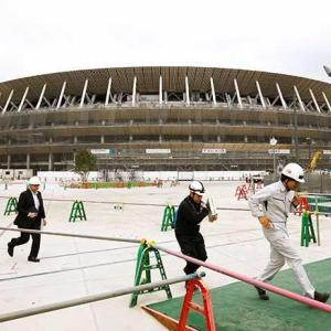 新国立競技場が似ているものって?