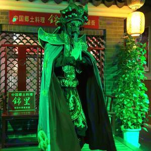 横浜中華街の変面ショー