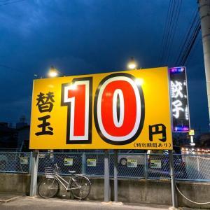 替玉10円は魅力~(≧◇≦)              高松市 らーめん食堂「ろくの家」木太町店