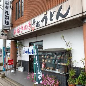 ザル蕎麦で腹一杯になる店^^                        さぬき市「牟礼製麺」