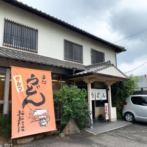 イイ感じの冷ブッカケでした(#^.^#)                   高松市「大谷製麺」