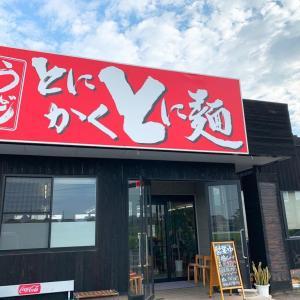 1日の始まりは朝うどんから(^^♪                       高松市「とに麺」