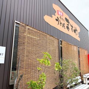肉も麺も大満足な一杯♪                             高松市「ますや」