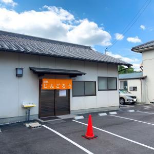今回も2丼で・・・( *´艸`)                    綾川町「饂飩じんごろう」
