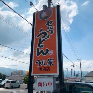 大人気なのも納得ですね(#^.^#)                観音寺市「うまじ家 豊浜店」