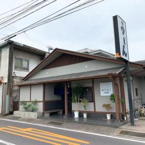 癒し系キツネうどん(^^♪                          高松市「瀬戸晴れ」