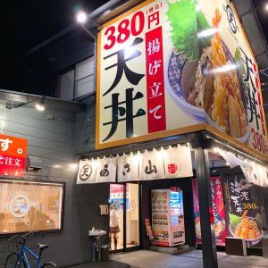 """""""こだわってるねぇ~♬高松市「こだわり麺や高松今里店」"""""""