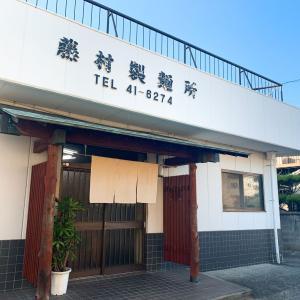 美味いゴボウかき揚げうどんでした(^^♪                  高松市「藤村製麺所」