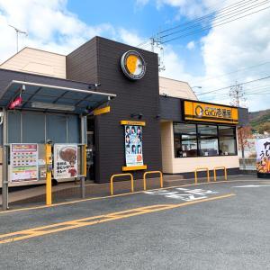 ココイチのカレーうろん(^^♪               高松市「COCO壱番屋 高松屋島店」