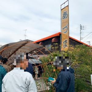 心地よいコシのある細麺(^^♪                       高松市「なかむら屋」