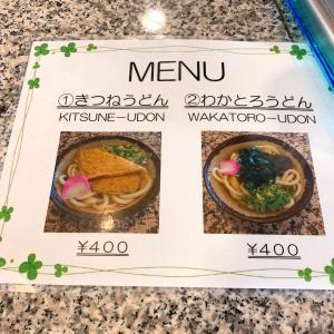 やっぱり食べちゃいます(^-^;                    土庄町「小豆島フェリー」