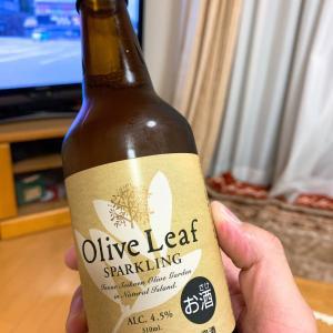 オリーブのように爽やかな飲み口のオリーブビール             小豆島町「井上誠耕園」