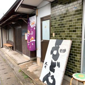 令和2年初 池ウッチング♪                        綾川町「池内うどん店」