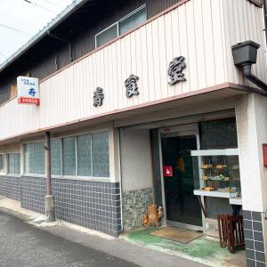 レトロ食堂の「巻き寿司」をテイクアウト(^^♪               東かがわ市「寿食堂」