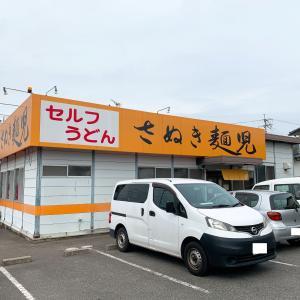 鶏の旨味たっぷりの「鶏塩うどん」                      高松市「さぬき麺児」
