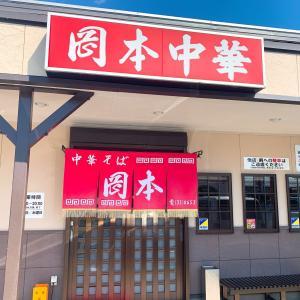 やはり大好き徳島白系(^^♪                     徳島県小松島市「岡本中華」