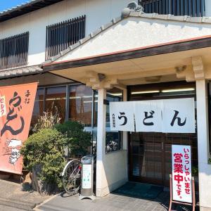 美味いヒヤカケでした♬                           高松市「大谷製麺所」