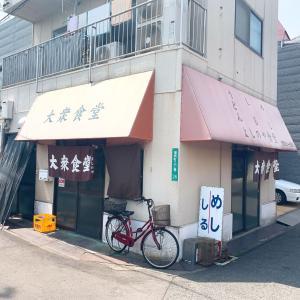 後世に残していきたい食堂文化ですね                    高松市「よしのや食堂」