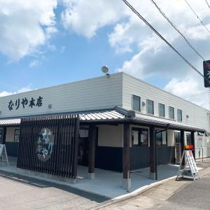 大箱だけど、ちゃんと美味い(*^^)v                木田郡三木町「なりや本店」