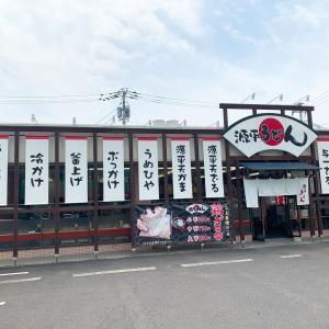 この清涼感、イイですね~(*^^)v                    高松市「源平うどん」