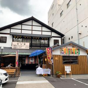 贅沢なカレーうどんでした(^^♪                   琴平町「crane~鶴~」