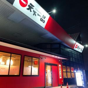こってりニンニクましまし鳥唐定食まんぷく~(*´з`)        高松市「天下一品 屋島店」