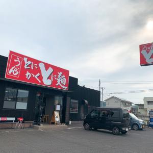 出勤前の朝うどん(^^♪                       高松市「とにかく とに麺」