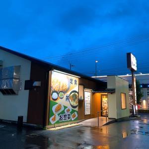 カツと唐揚げ魅惑のKKコンビ( ̄▽ ̄)                  高松市「松のや屋島店」