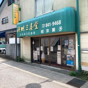 夏の定番です( ̄▽ ̄)                           高松市「浜川三寿堂」