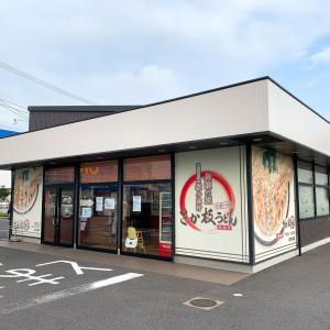 たまに食べたくなるものです( ̄▽ ̄)                  高松市「さか枝 春日店」