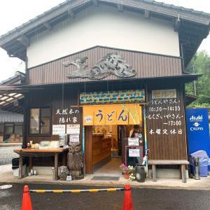 麺の美味さをヒシヒシと感じます♪                       綾川町「いなもく」