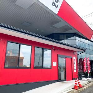 夏季限定ざるラーメン(≧▽≦)                  高松市「天下一品 屋島店」