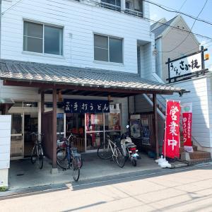 ヒヤカケMIX食べれます('◇')ゞ                 高松市「さか枝 番町本店」