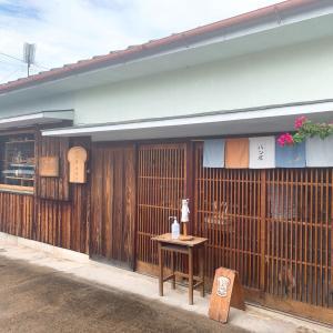 オシャレなパン屋さん♪                         三豊市「パン屋キボシ」