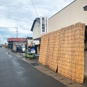 ここではお初のブッカケでした^^                    善通寺市「宮川製麺所」