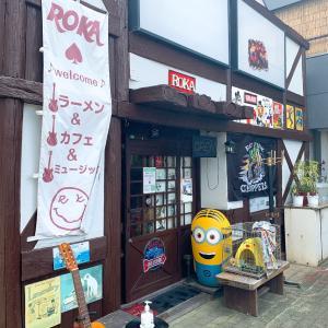 メニューも増えて美味さもUP( ̄▽ ̄)                 木田郡三木町「ROKA」