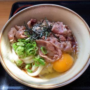 that's「なかむらism」                       高松市「なかむら屋」