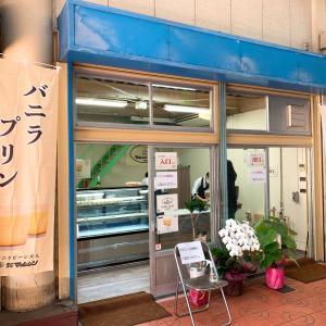 濃厚~なバニラの甘みたっプリン♪                 高松市「マルシンプリン市場店」