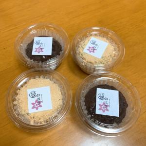 お米屋さんのオハギ♪                           高松市「米屋ながはら」