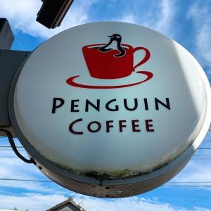 ペンギンでgoodもーにん♪                       高松市「ペンギン珈琲」