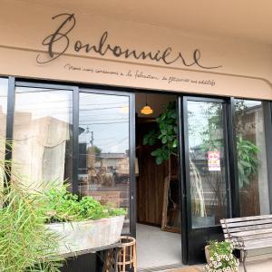 外カリっと中シットリ。。。美味しいカヌレ♪          高松市「焼菓子工房ボンボニエール」