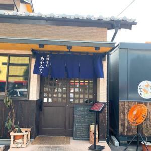 出汁が効いたウマウマ黒カレー♬                        丸亀市「あかみち」